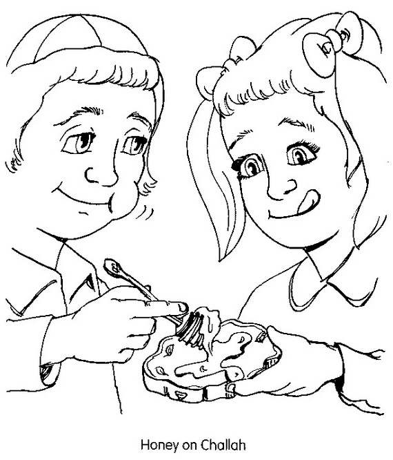 Rosh Hashanah Coloring Pages - GetColoringPages.com   666x570