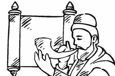 Great High Holy Days (Yom Kippur) Coloring pages for Kids ...