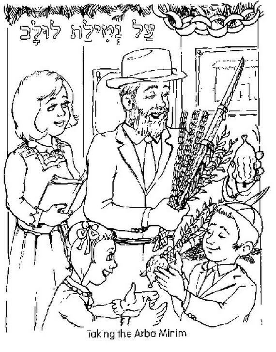 Sukkot Free Jewish Coloring Pages For Kids Family Holiday Net