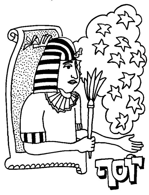 Jewish Creation Coloring Pages
