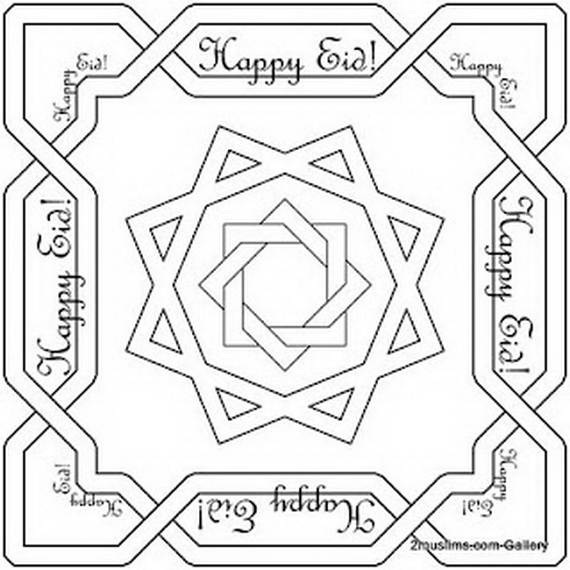 Eid Al Adha Coloring Pages Family Holiday Net Guide To