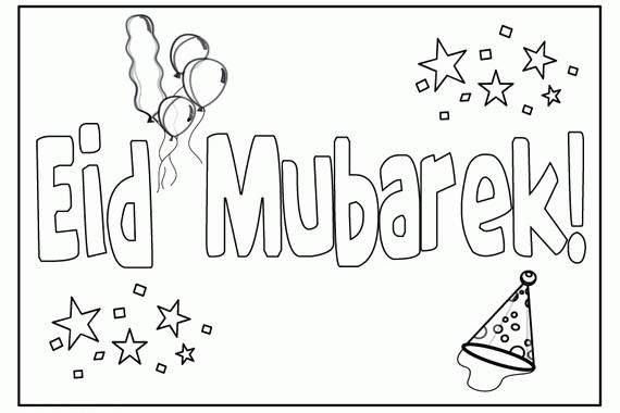 Eid_-Coloring-_-Page_-For_-Kids_-_36