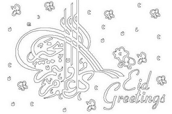 Eid Coloring Page For Kids 44