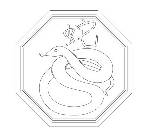 Chinese- New- Year- Snake- Coloring- Pages_44