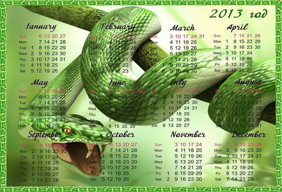 Lunar Chinese New Year 2013 Greetings Holiday Cards Year of the Snake _06