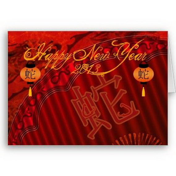 Lunar Chinese New Year 2013 Greetings Holiday Cards Year of the Snake _17