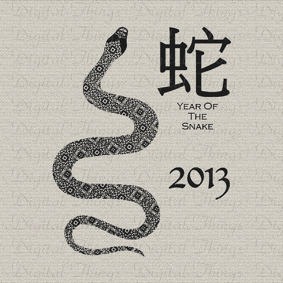 Lunar Chinese New Year 2013 Greetings Holiday Cards Year of the Snake _36