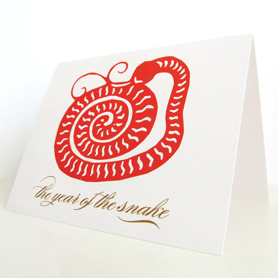 Lunar Chinese New Year 2013 Greetings Holiday Cards Year of the Snake _41