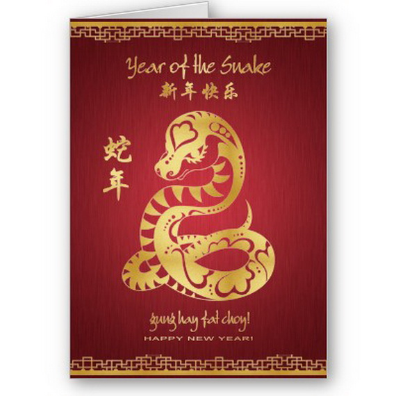 Lunar Chinese New Year 2013 Greetings Holiday Cards Year of the Snake _61