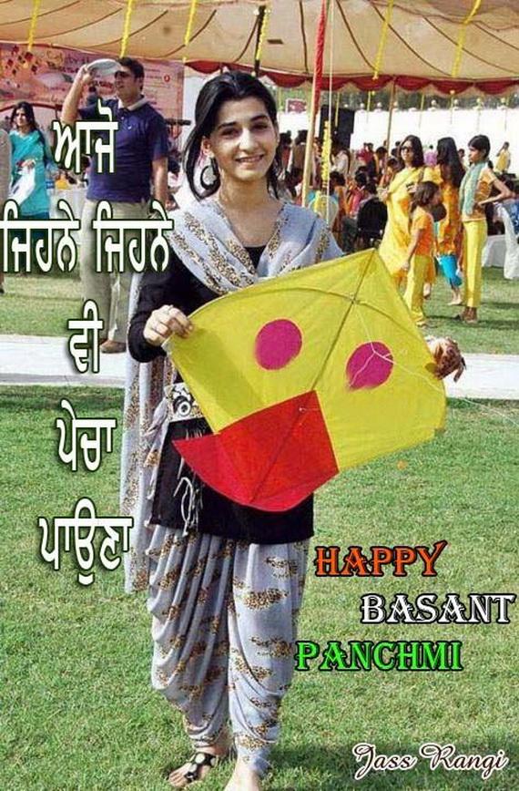 Basant- Panchami- Cards_12