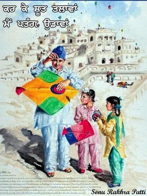 Basant- Panchami- Cards_33