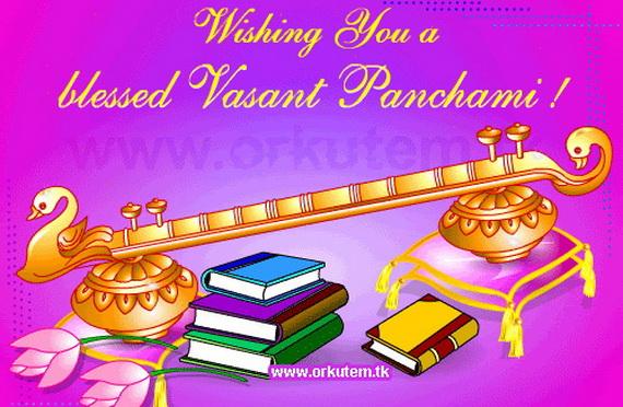 Basant- Panchami- Cards_60