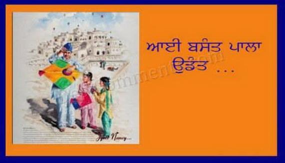 Basant- Panchami- Cards_61