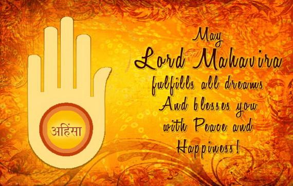 Mahavir- Jayanti- Greeting- Cards_02