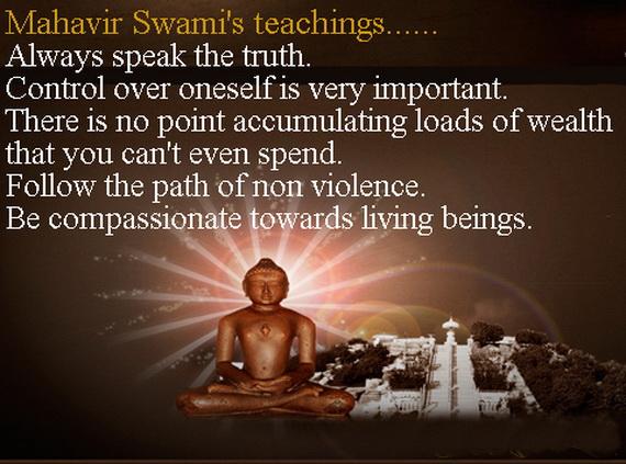 Mahavir- Jayanti- Greeting- Cards_08