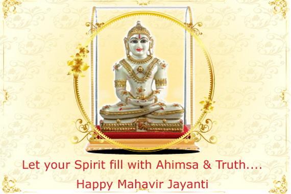 Mahavir- Jayanti- Greeting- Cards_10