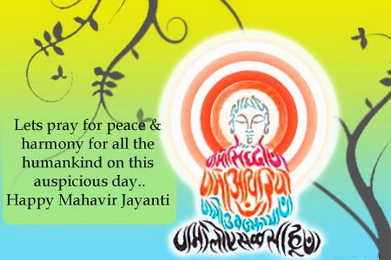 Mahavir- Jayanti- Greeting- Cards_14