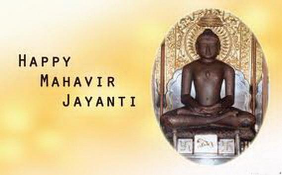 Mahavir- Jayanti- Greeting- Cards_24