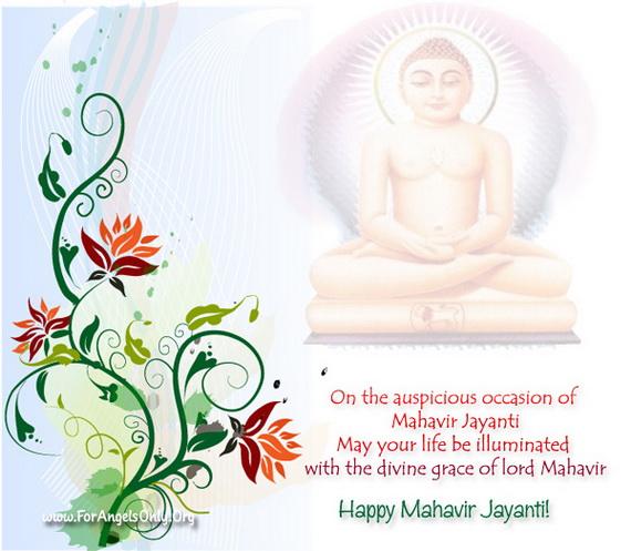 Mahavir- Jayanti- Greeting- Cards_42
