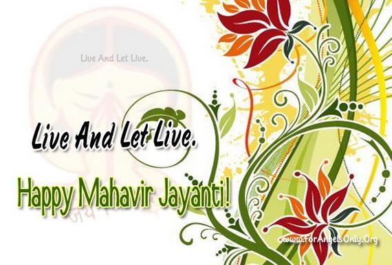 Mahavir- Jayanti- Greeting- Cards_43