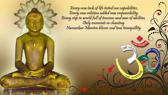 Mahavir- Jayanti- Greeting- Cards_48