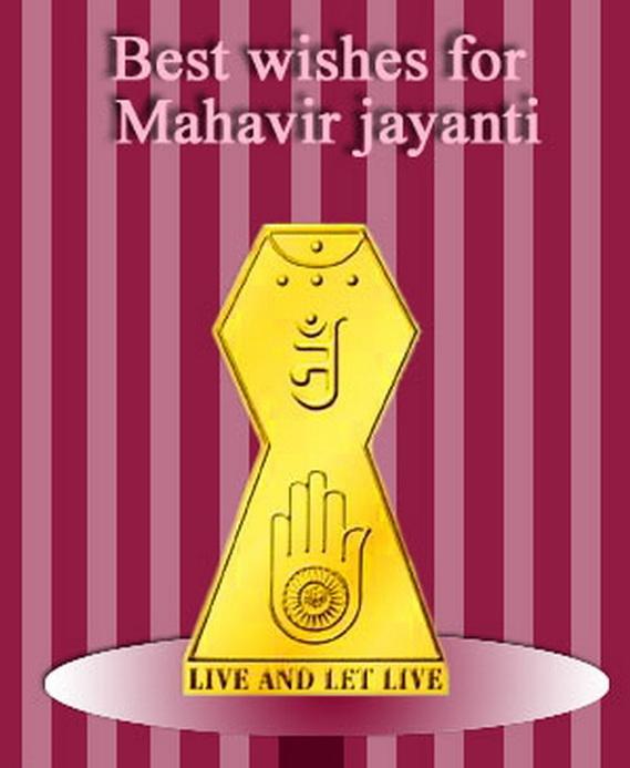 Mahavir- Jayanti- Greeting- Cards_49