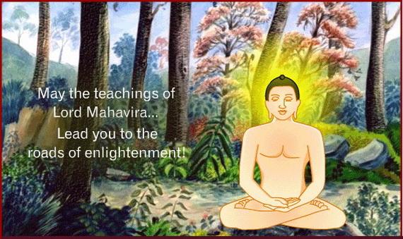 Mahavir- Jayanti- Greeting- Cards_51