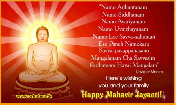 Mahavir- Jayanti- Greeting- Cards_56