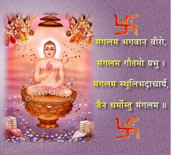 Mahavir- Jayanti- Greeting- Cards_66