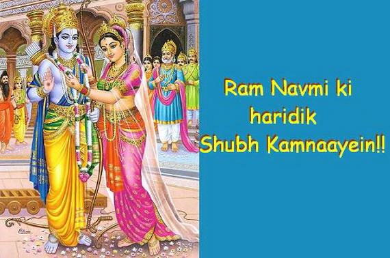 Ram- Navami- Greeting- Cards_15