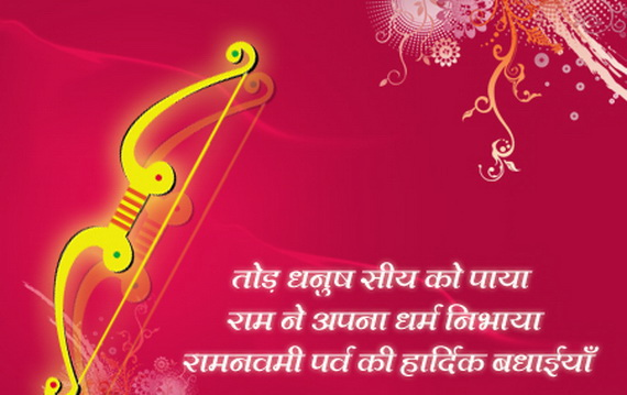 Ram- Navami- Greeting- Cards_24