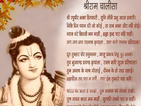 Ram- Navami- Greeting- Cards_32