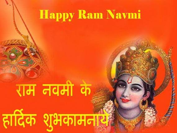 Ram- Navami- Greeting- Cards_35