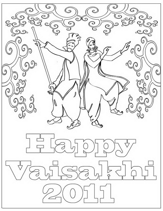Diwali Rangoli Coloring Pages - GetColoringPages.com | 738x570