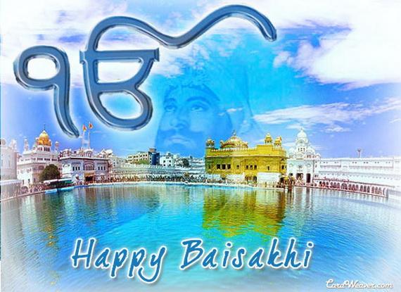 Baisakhi -Greeting- Cards _15