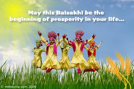 Baisakhi -Greeting- Cards _27