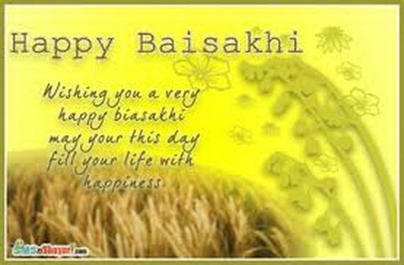 Baisakhi -Greeting- Cards _43