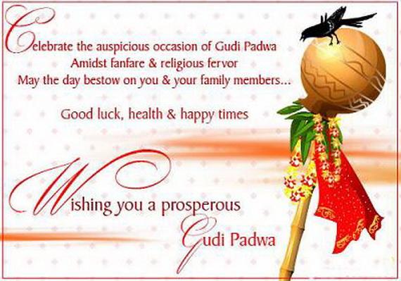 The- Maharashtrian -Happy- New- Year- Gudi- Padwa -Greeting- Cards_08