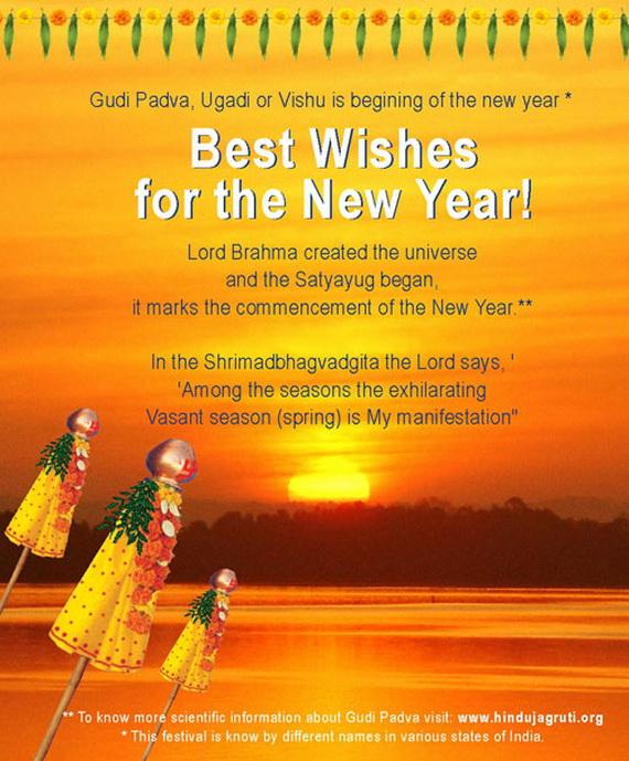 The- Maharashtrian -Happy- New- Year- Gudi- Padwa -Greeting- Cards_24