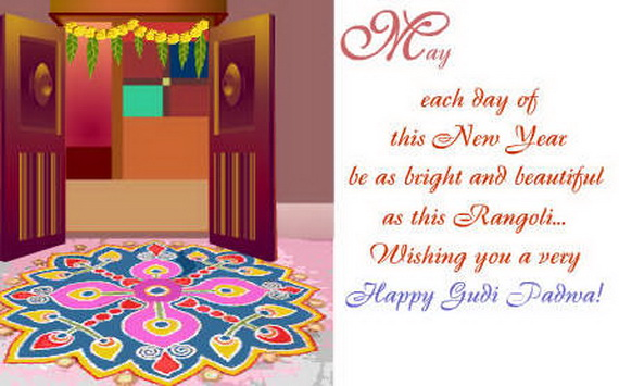 The- Maharashtrian -Happy- New- Year- Gudi- Padwa -Greeting- Cards_30