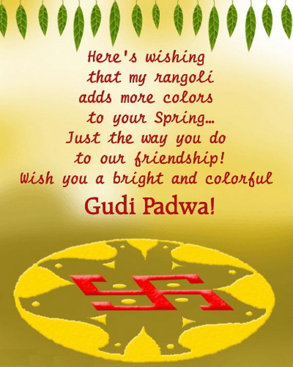 The- Maharashtrian -Happy- New- Year- Gudi- Padwa -Greeting- Cards_34