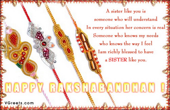 Raksha Bandhan  A Unique Bond of Love  _09