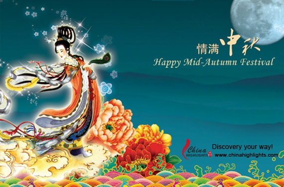 Chinese Mid Autumn Festival, Moon Cake Greeting Cards - China _03