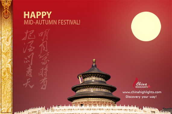 Chinese Mid Autumn Festival, Moon Cake Greeting Cards - China _06