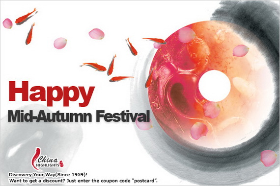 Chinese Mid Autumn Festival, Moon Cake Greeting Cards - China _10
