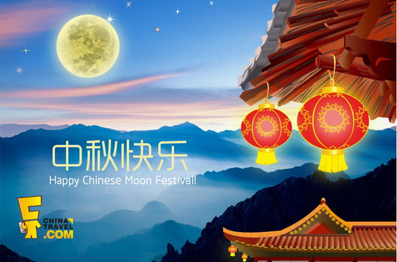 Chinese Mid Autumn Festival, Moon Cake Greeting Cards - China _12