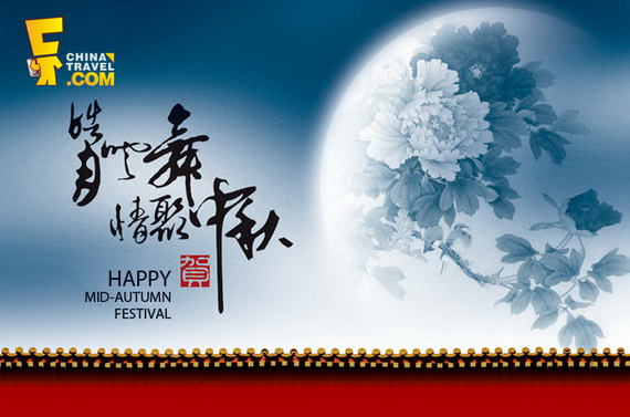 Chinese Mid Autumn Festival, Moon Cake Greeting Cards - China _14