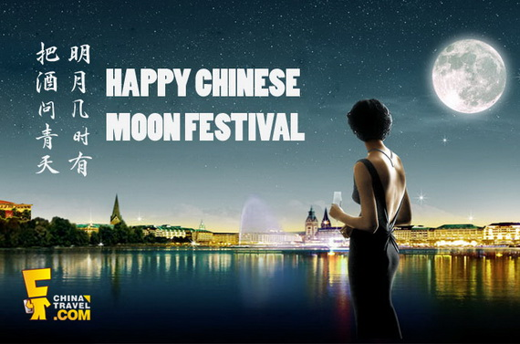 Chinese Mid Autumn Festival, Moon Cake Greeting Cards - China _16