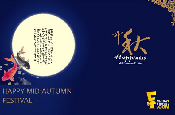 Chinese Mid Autumn Festival, Moon Cake Greeting Cards - China _17
