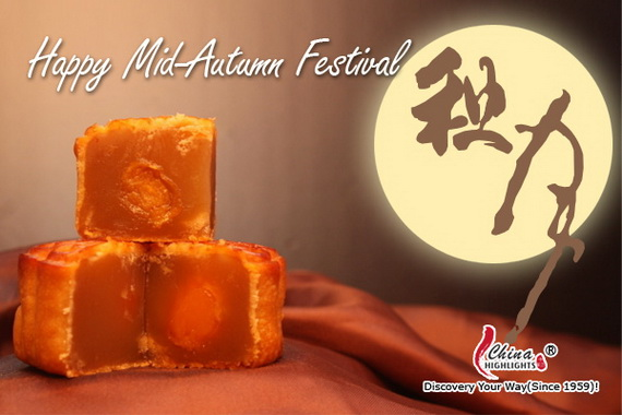 Chinese Mid Autumn Festival, Moon Cake Greeting Cards - China _19